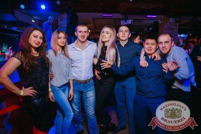 «Дыхание ночи», 20 января 2018 - Ресторан «Максимилианс» Красноярск - 37