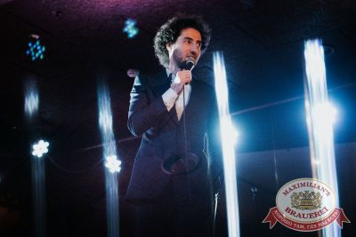 Stand Up: Дмитрий Романов, 1 февраля 2018 - Ресторан «Максимилианс» Красноярск - 1