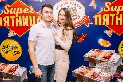 Stand Up: Дмитрий Романов, 1 февраля 2018 - Ресторан «Максимилианс» Красноярск - 10