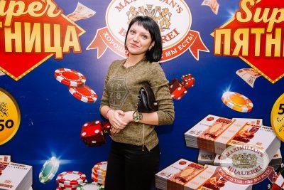 Stand Up: Дмитрий Романов, 1 февраля 2018 - Ресторан «Максимилианс» Красноярск - 11