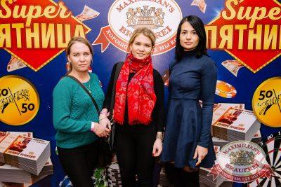 Stand Up: Дмитрий Романов, 1 февраля 2018 - Ресторан «Максимилианс» Красноярск - 12