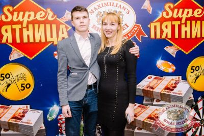 Stand Up: Дмитрий Романов, 1 февраля 2018 - Ресторан «Максимилианс» Красноярск - 15