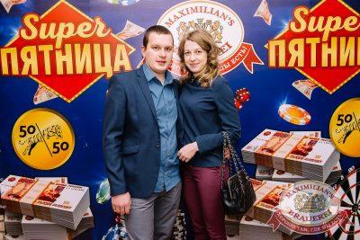 Stand Up: Дмитрий Романов, 1 февраля 2018 - Ресторан «Максимилианс» Красноярск - 17