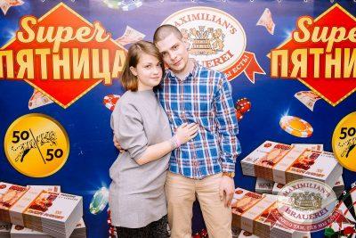 Stand Up: Дмитрий Романов, 1 февраля 2018 - Ресторан «Максимилианс» Красноярск - 18