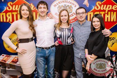 Stand Up: Дмитрий Романов, 1 февраля 2018 - Ресторан «Максимилианс» Красноярск - 19