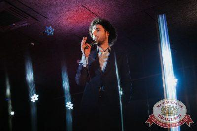 Stand Up: Дмитрий Романов, 1 февраля 2018 - Ресторан «Максимилианс» Красноярск - 2