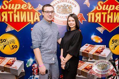 Stand Up: Дмитрий Романов, 1 февраля 2018 - Ресторан «Максимилианс» Красноярск - 20