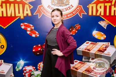 Stand Up: Дмитрий Романов, 1 февраля 2018 - Ресторан «Максимилианс» Красноярск - 21