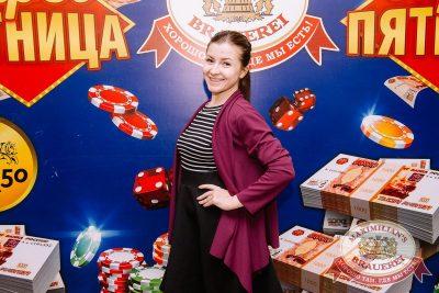 Stand Up: Дмитрий Романов, 1 февраля 2018 - Ресторан «Максимилианс» Красноярск - 22