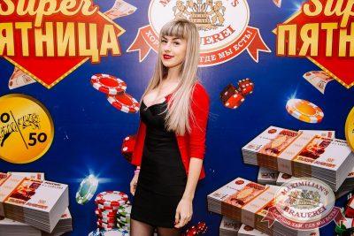 Stand Up: Дмитрий Романов, 1 февраля 2018 - Ресторан «Максимилианс» Красноярск - 24