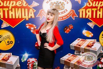 Stand Up: Дмитрий Романов, 1 февраля 2018 - Ресторан «Максимилианс» Красноярск - 25
