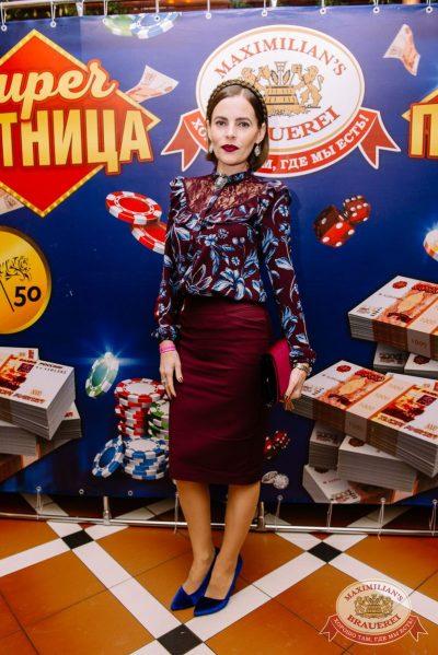 Stand Up: Дмитрий Романов, 1 февраля 2018 - Ресторан «Максимилианс» Красноярск - 27