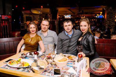 Stand Up: Дмитрий Романов, 1 февраля 2018 - Ресторан «Максимилианс» Красноярск - 29