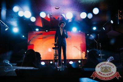 Stand Up: Дмитрий Романов, 1 февраля 2018 - Ресторан «Максимилианс» Красноярск - 3
