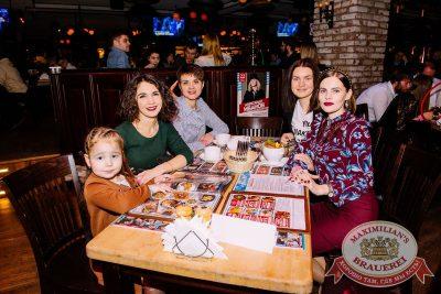 Stand Up: Дмитрий Романов, 1 февраля 2018 - Ресторан «Максимилианс» Красноярск - 30
