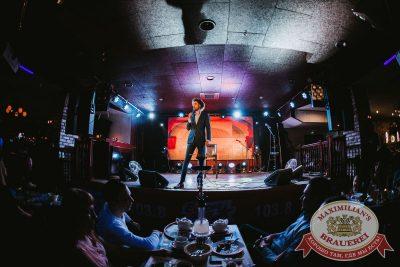 Stand Up: Дмитрий Романов, 1 февраля 2018 - Ресторан «Максимилианс» Красноярск - 4