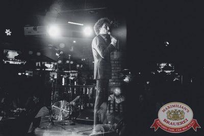 Stand Up: Дмитрий Романов, 1 февраля 2018 - Ресторан «Максимилианс» Красноярск - 5