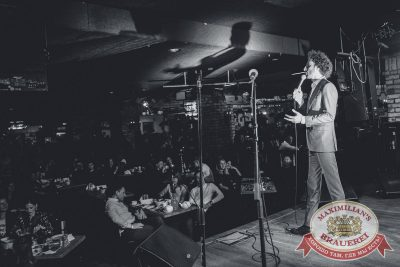 Stand Up: Дмитрий Романов, 1 февраля 2018 - Ресторан «Максимилианс» Красноярск - 6