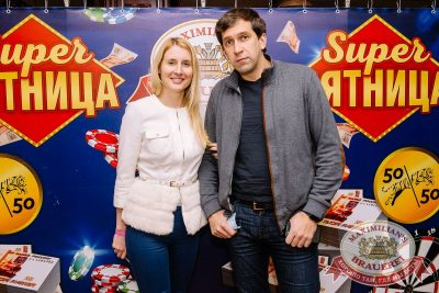 Stand Up: Дмитрий Романов, 1 февраля 2018 - Ресторан «Максимилианс» Красноярск - 8