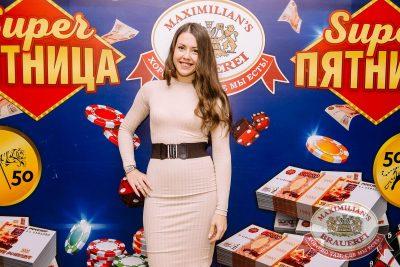 Stand Up: Дмитрий Романов, 1 февраля 2018 - Ресторан «Максимилианс» Красноярск - 9