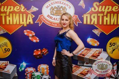 «Дыхание ночи»: Dj Miller (Москва), 10 февраля 2018 - Ресторан «Максимилианс» Красноярск - 11