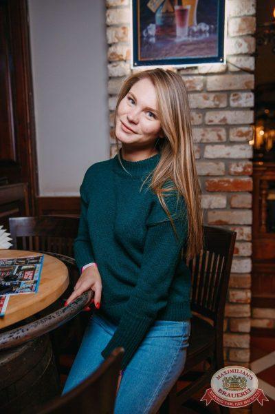 «Дыхание ночи»: Dj Miller (Москва), 10 февраля 2018 - Ресторан «Максимилианс» Красноярск - 17