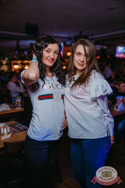 «Дыхание ночи»: Dj Miller (Москва), 10 февраля 2018 - Ресторан «Максимилианс» Красноярск - 18