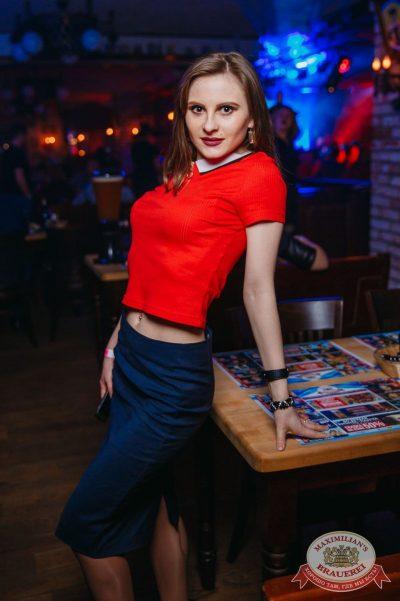 «Дыхание ночи»: Dj Miller (Москва), 10 февраля 2018 - Ресторан «Максимилианс» Красноярск - 21