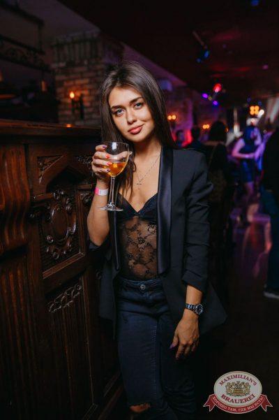«Дыхание ночи»: Dj Miller (Москва), 10 февраля 2018 - Ресторан «Максимилианс» Красноярск - 22
