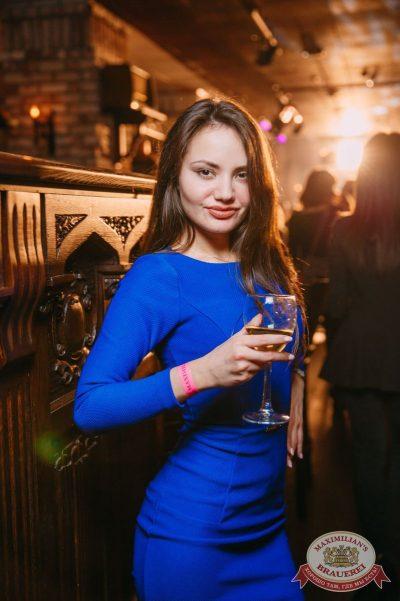 «Дыхание ночи»: Dj Miller (Москва), 10 февраля 2018 - Ресторан «Максимилианс» Красноярск - 23