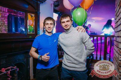 «Дыхание ночи»: Dj Miller (Москва), 10 февраля 2018 - Ресторан «Максимилианс» Красноярск - 26