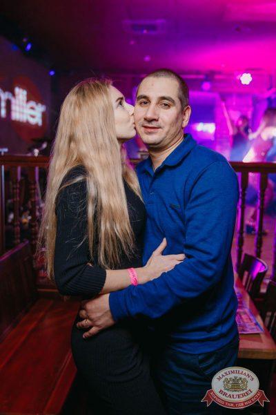 «Дыхание ночи»: Dj Miller (Москва), 10 февраля 2018 - Ресторан «Максимилианс» Красноярск - 29