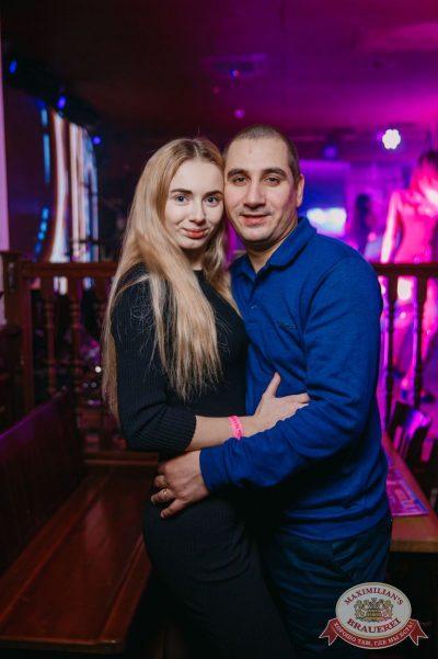 «Дыхание ночи»: Dj Miller (Москва), 10 февраля 2018 - Ресторан «Максимилианс» Красноярск - 30