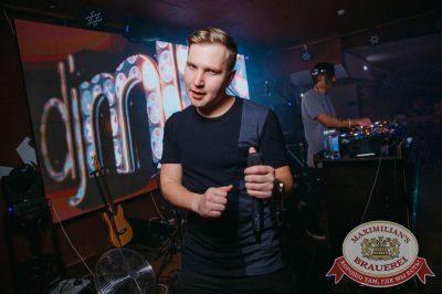 «Дыхание ночи»: Dj Miller (Москва), 10 февраля 2018 - Ресторан «Максимилианс» Красноярск - 5