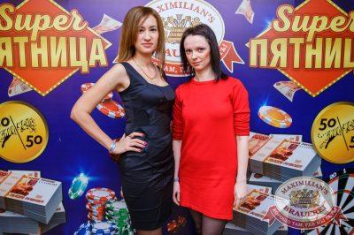 «Дыхание ночи»: Dj Miller (Москва), 10 февраля 2018 - Ресторан «Максимилианс» Красноярск - 8