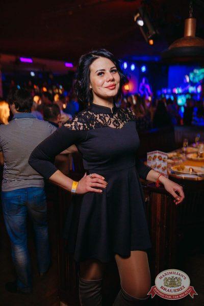 «Дыхание ночи»: Dj Denis Rublev (Москва), 17 февраля 2018 - Ресторан «Максимилианс» Красноярск - 18