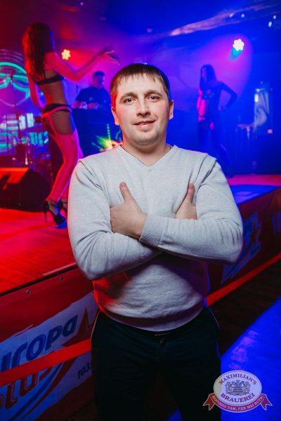 «Дыхание ночи»: Dj Denis Rublev (Москва), 17 февраля 2018 - Ресторан «Максимилианс» Красноярск - 20