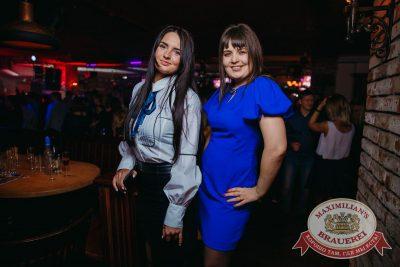 «Дыхание ночи»: Dj Denis Rublev (Москва), 17 февраля 2018 - Ресторан «Максимилианс» Красноярск - 27