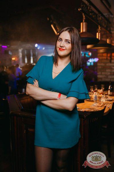 «Дыхание ночи»: Dj Denis Rublev (Москва), 17 февраля 2018 - Ресторан «Максимилианс» Красноярск - 31