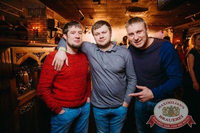 «Дыхание ночи»: Dj Denis Rublev (Москва), 17 февраля 2018 - Ресторан «Максимилианс» Красноярск - 33