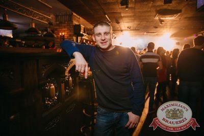 «Дыхание ночи»: Dj Denis Rublev (Москва), 17 февраля 2018 - Ресторан «Максимилианс» Красноярск - 36