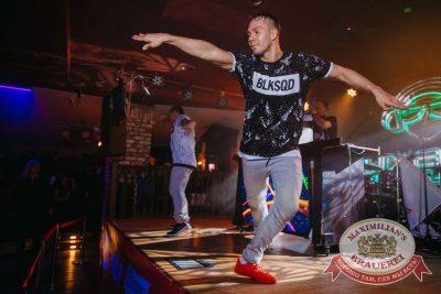 «Дыхание ночи»: Dj Denis Rublev (Москва), 17 февраля 2018 - Ресторан «Максимилианс» Красноярск - 5