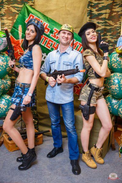 День защитника Отечества, 22 февраля 2019 - Ресторан «Максимилианс» Красноярск - 12