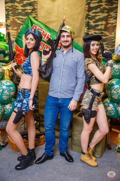 День защитника Отечества, 22 февраля 2019 - Ресторан «Максимилианс» Красноярск - 14