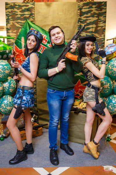 День защитника Отечества, 22 февраля 2019 - Ресторан «Максимилианс» Красноярск - 16