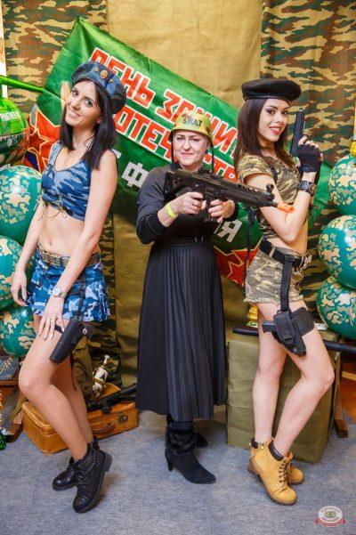 День защитника Отечества, 22 февраля 2019 - Ресторан «Максимилианс» Красноярск - 2