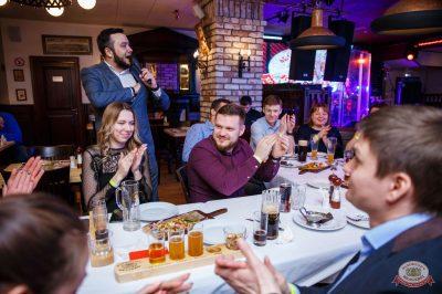 День защитника Отечества, 22 февраля 2019 - Ресторан «Максимилианс» Красноярск - 21