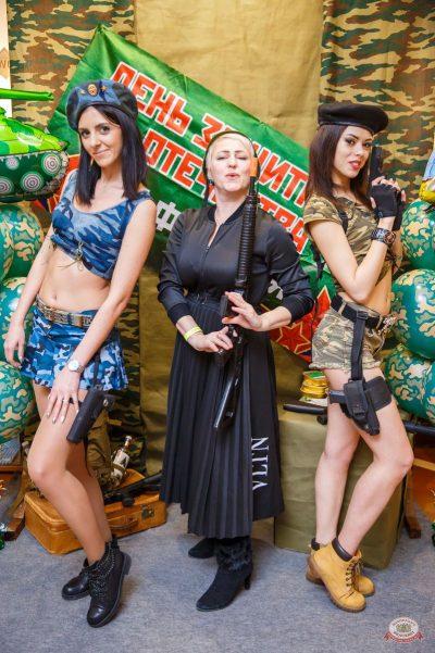 День защитника Отечества, 22 февраля 2019 - Ресторан «Максимилианс» Красноярск - 3