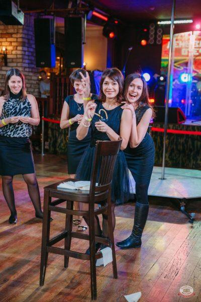 День защитника Отечества, 22 февраля 2019 - Ресторан «Максимилианс» Красноярск - 30