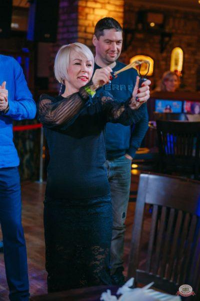 День защитника Отечества, 22 февраля 2019 - Ресторан «Максимилианс» Красноярск - 32